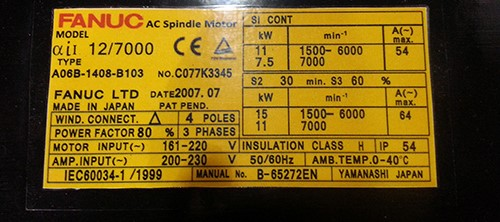 aiI 12/7000 Motor Image