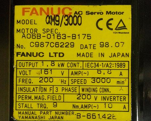 aM9/3000 Motor Image