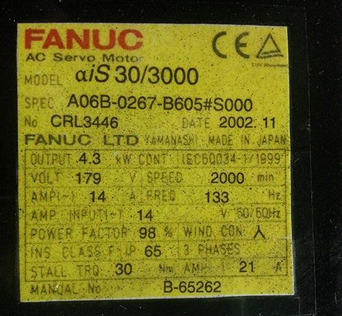 aiS 30/3000 Motor Image